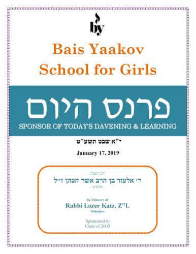 RabbiLozerKatz DODL 1_17_2019allDivisions