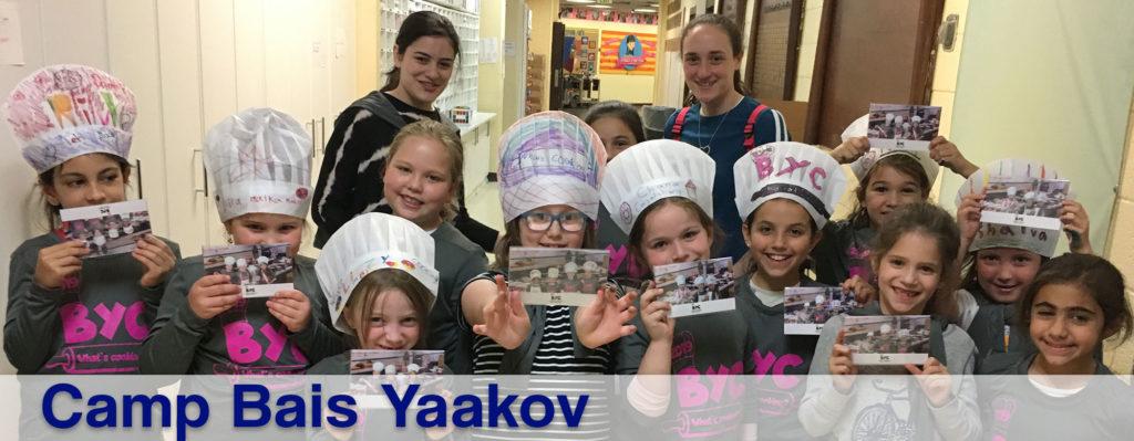 camp_bais_yaakov