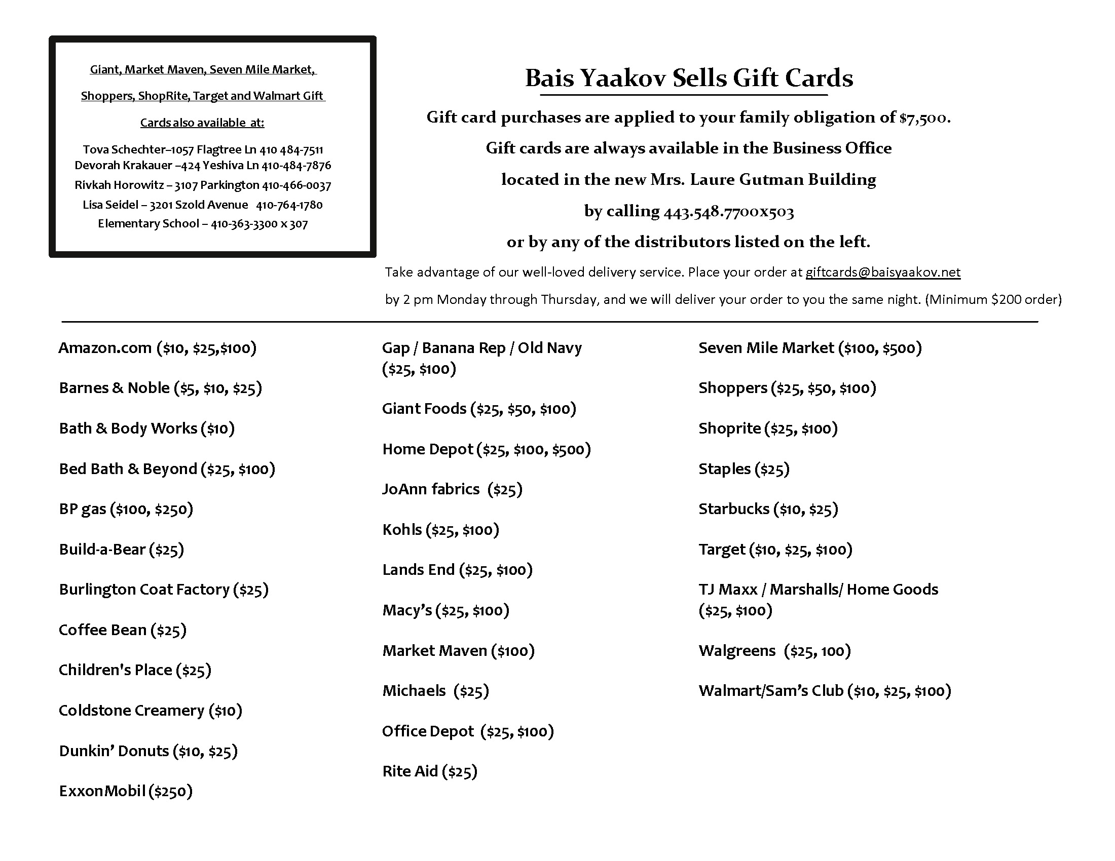 Gift Cards List 12-19