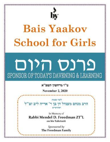 Rabbi Mendel D. Freedman DODL 11_2_2020