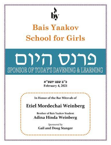 In Honor of Etiel Mordechai's Bar Mitzvah DODL 2_4_21