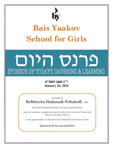 In Honor of Reb. Hadassah Poliakoff DODL 1_26_21