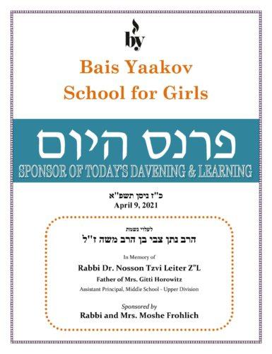 In Memory of Rabbi Dr. Nosson Tzvi Leiter DODL 4_9_21