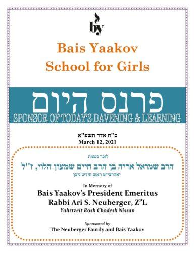 In memory of Rabbi Ari S. Neuberger DODL 3_12_21