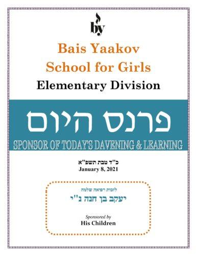 Lzchus Refuah Sheleimah Yaakov ben Chana DODL 1_7_21